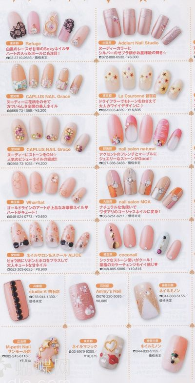 The 152 best Nail Art Magazine images on Pinterest | Book, Nail art ...