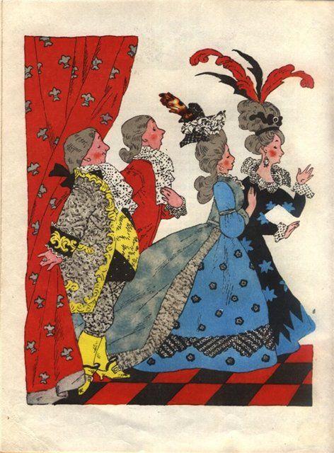 Cinderella by Oleg Vasiliev & Erik Bulatov