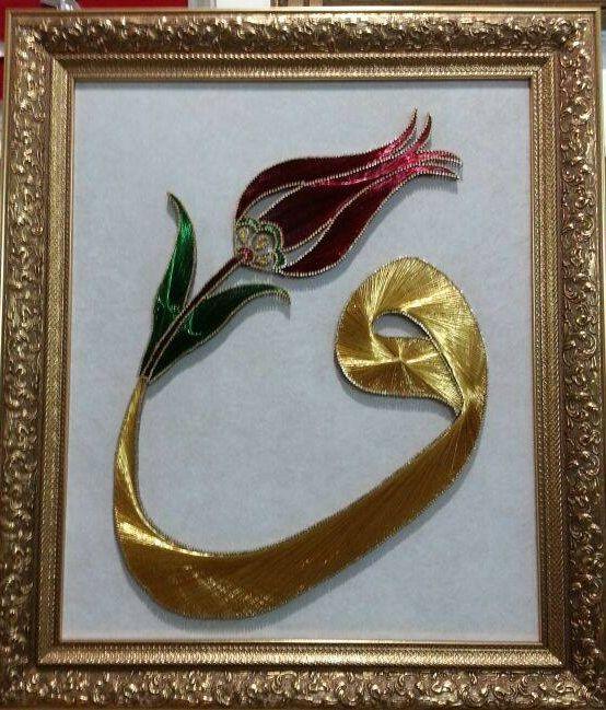 Arapçada lale ve Allah lafzı aynı harflerle yazılır ve ebcedi değerleri aynıdır. Bu yüzden önemlidir ve hilkati temsil eden en güzel çiçek kabul edilir. İşte bundandır şair şöyle der, Mazhar-ı ism-i Celal olmasa hakka lale Bulamazdı bu kadar rütbe-i vala lale