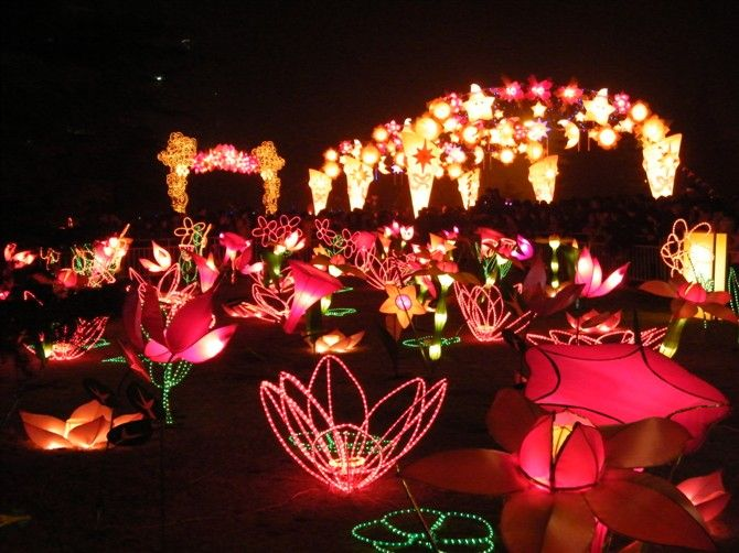 Search/Festival Of Lights | 3GP Mp4 Mp3 HD 4sh 4shared Video Download