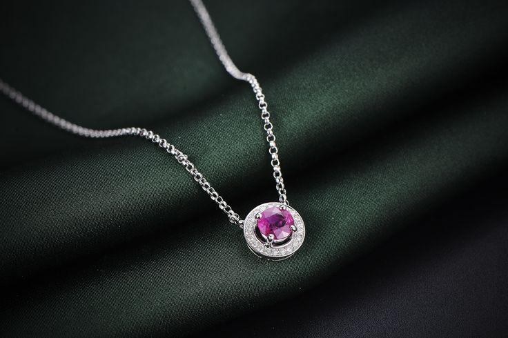 Ruby Diamond Pendant 18K White Gold