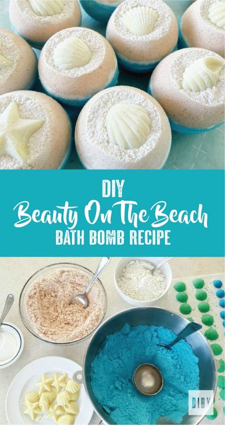 Make your own luxurious Beauty On The Beach bath bomb! Recipe includes bath melt and color embed tutorials.