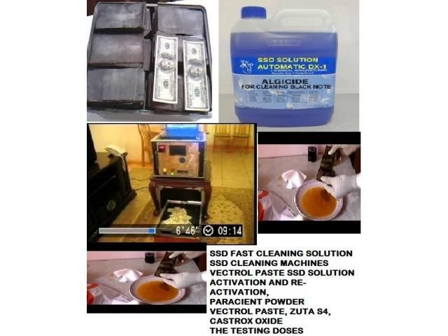 Genuine chemical,machines,powder and technicians to clean black money+27 81 711 1572 South africa