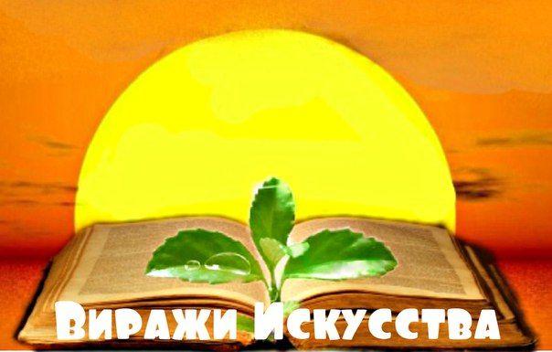 Лиса, заяц и петух (русская народная сказка) | Виражи Искусства