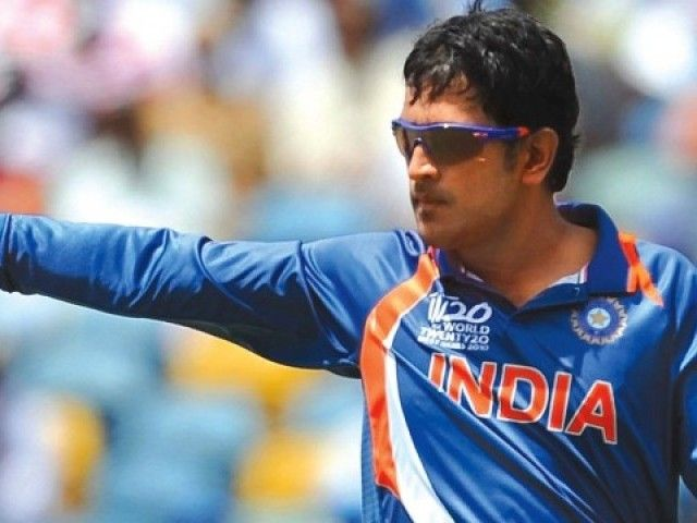 Cricket: India captian MS Doni is unhappy with the fine for all-rounder Ravindra Jadeja