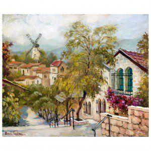 Yemin Moshe (Montefiore Windmill). Artist: Zina Roitman  | Serigraphs