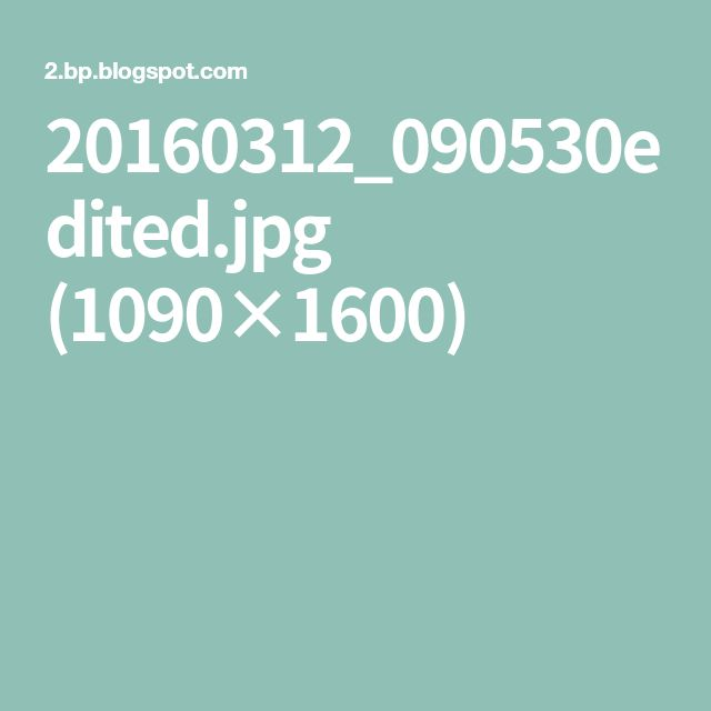 20160312_090530edited.jpg (1090×1600)