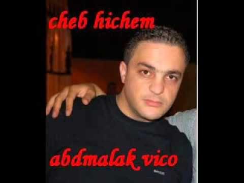 cheb Hichem   Aatoni Waldi & Jais La Nensa lpassée live 2011  hommage ch...