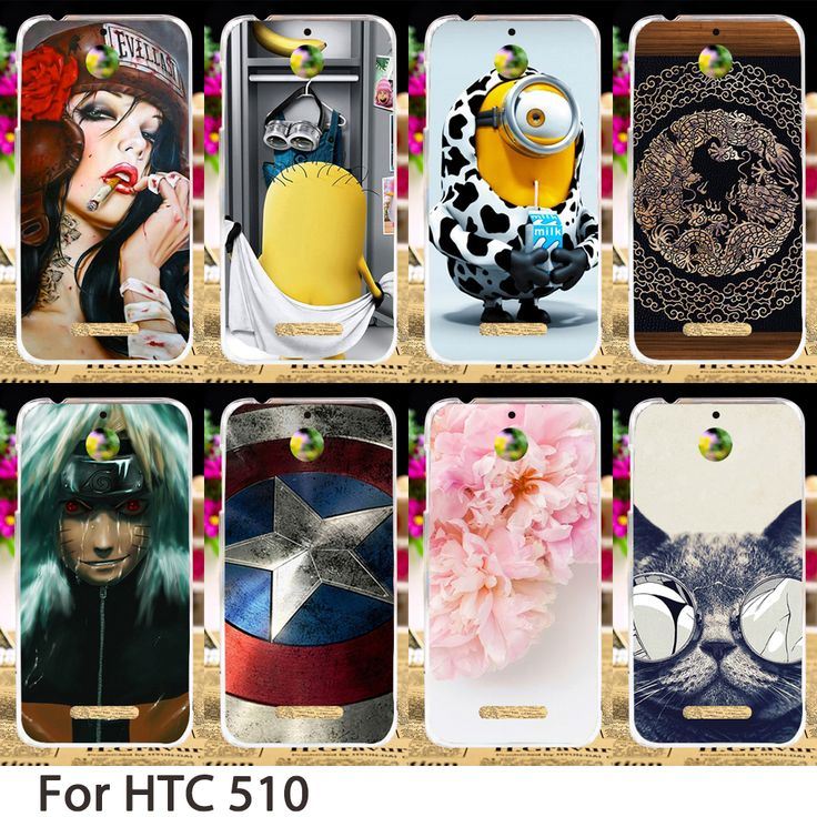 Soft Smartphone Cases For HTC Desire 510 4.7 inch D510 Cases Flowers Minions Durable Hard Back Cover Skin Housing Sheath Bags #Affiliate