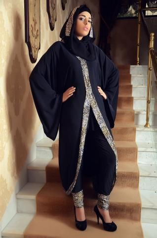 Khaleej Abaya  This abaya is actually a 3-piece combo. Aside from the gorgeous and playful abaya itself, it comes with matching pants and hijab. Excellent for parties or going out to restaurants, you'll enjoy wearing this abaya a lot.