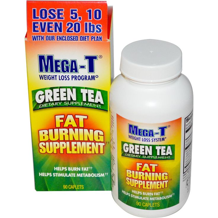 mega t fat burning supplement side effects