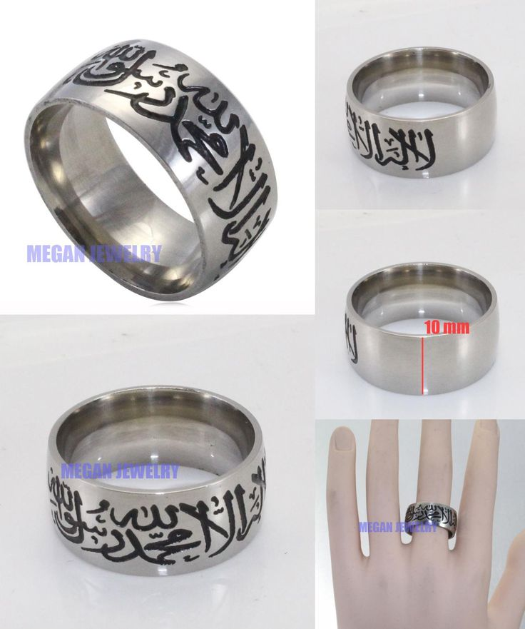 [Visit to Buy] silver plating muslim allah Shahada stainless steel ring for women men , islam Arabic God Messager Gift & jewelry #Advertisement