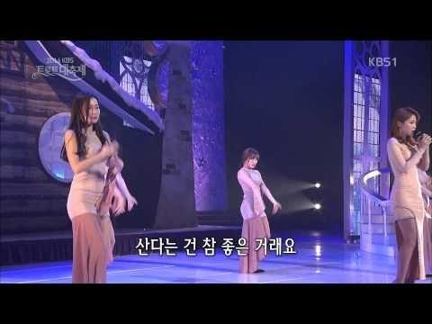 홍진영 산다는 건 2014 트로트대축제 20141229