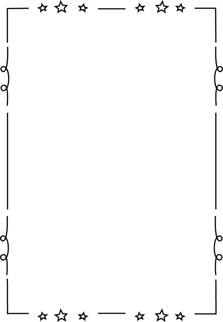 Clip Art Page Border Clip Art 1000 ideas about page borders on pinterest free clip printable art for teachers loopy star border art