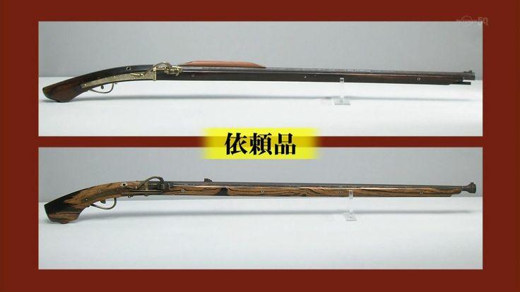 火縄銃 | 黒柿の火縄銃 : なんでも鑑定団お宝情報局2