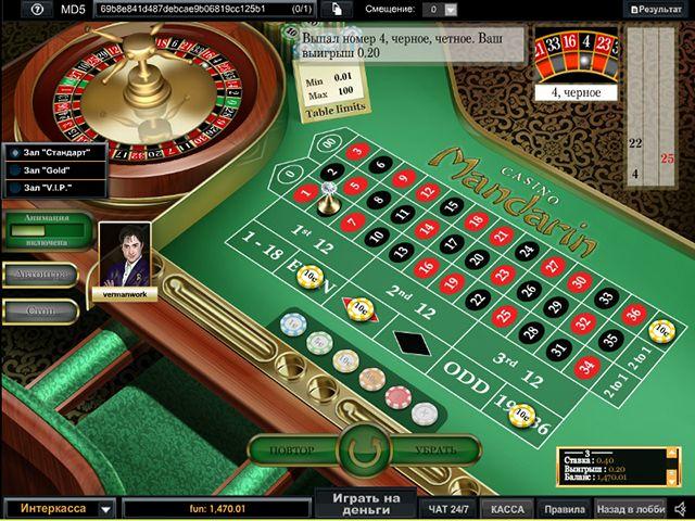 Играйте онлайн рулетка - за безплатни или истински пари Рулетка 77