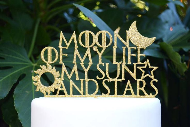 Moon of my Life My Sun and Stars - Game of Thrones Inspired Wedding Engagement Cake Topper