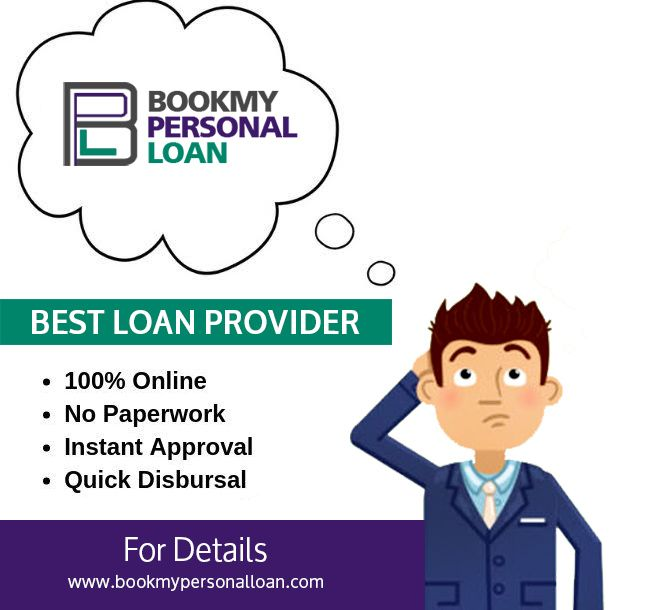 If You Are Thinking About Loan Personal Loans Low Interest Personal Loans Loan