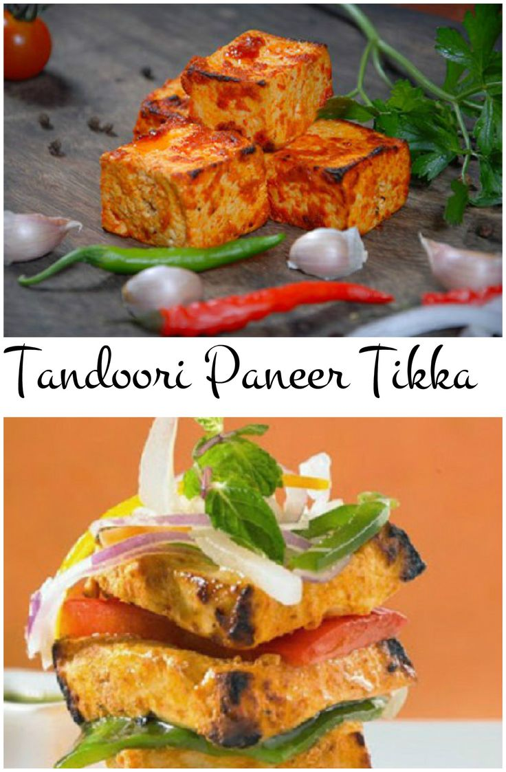 Tandoori Paneer Tikka  The yummy, delicious and melt in the mouth Paneer Tikka is a show stopper, and rightfully so. The Tandoori Paneer Tikka is my personal favorite too. Paneer/ Indian Cottage Cheese is marinated in spiced yogurt paste and grilled to make a delicious dish..