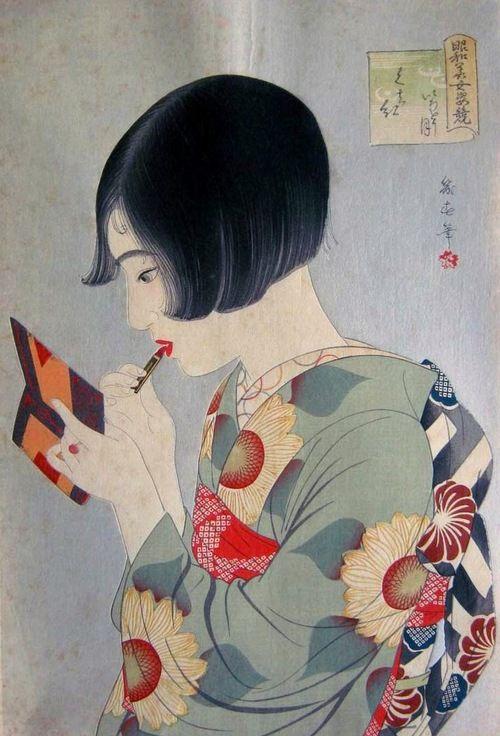 "Watanabe Ikuharu 渡辺幾春 (1895-1975)  Kuchibeni (November - Rouge) from the ""A competition of Showa beauties"" series - 1920"
