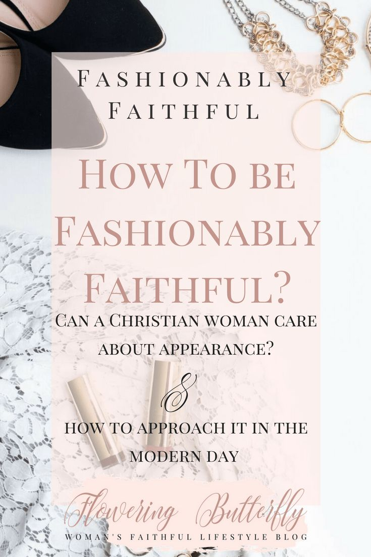 How does a superficial world fit into my Faith. How to be fashionably faithful