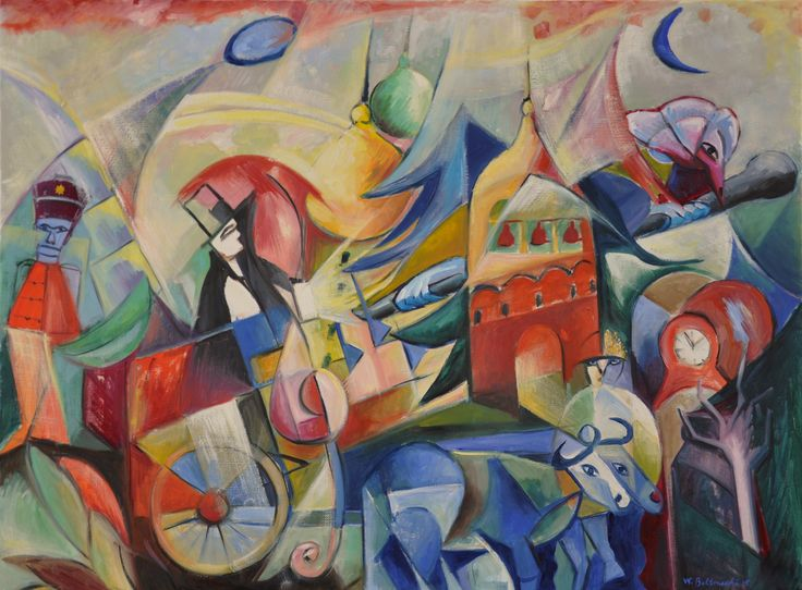 Hommage an Mussorgsky, Wolfgang Beltracchi, 2015