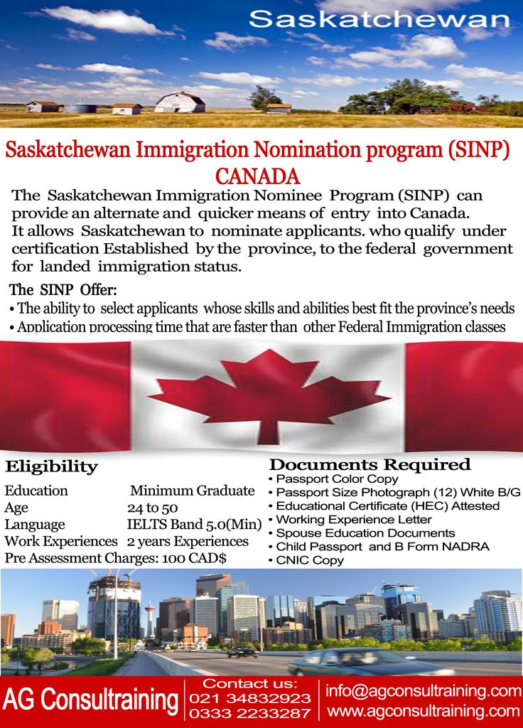 The Saskatchewan Immigration Nominee Program (SINP) can provide an alternate and quicker means of entry into Canada. It allows Saskatchewan to nominate applicants, who qualify under criteria Established by the province, to the federal government for landed immigrant status.