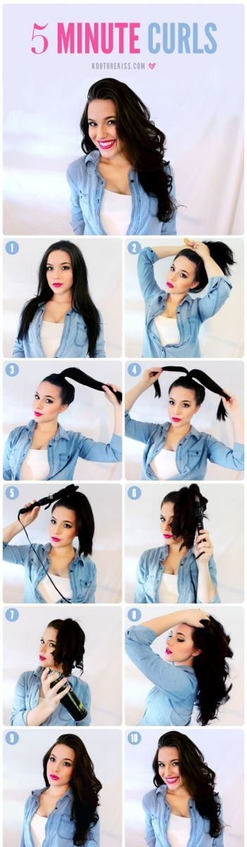 как быстро накрутить волосы за 5 минут