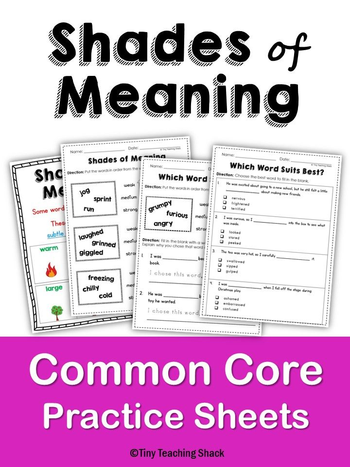 printables for shades of meaning L.1.5.D