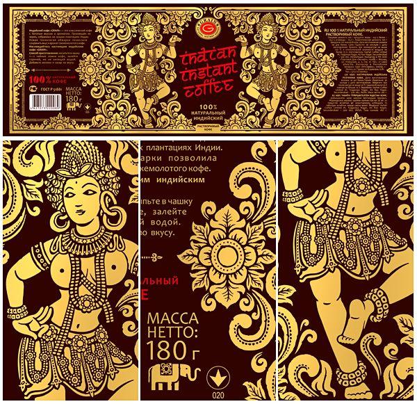 Coffee «Indian Instant» By Akim Melnik, Via Behance. Yoga DietCoffee  PackagingOriental DesignLabelBranding