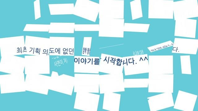 Korean Air & Jin Air's Mother's day message by KoreanAir. 2012, May 15. A Special video for 'Family Month' in Korea:
