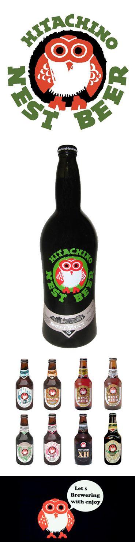 Hitachino - Japanese Beer
