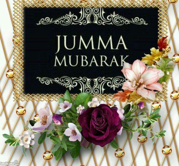 61 Best JUMMA MUBARAK Images On Pinterest