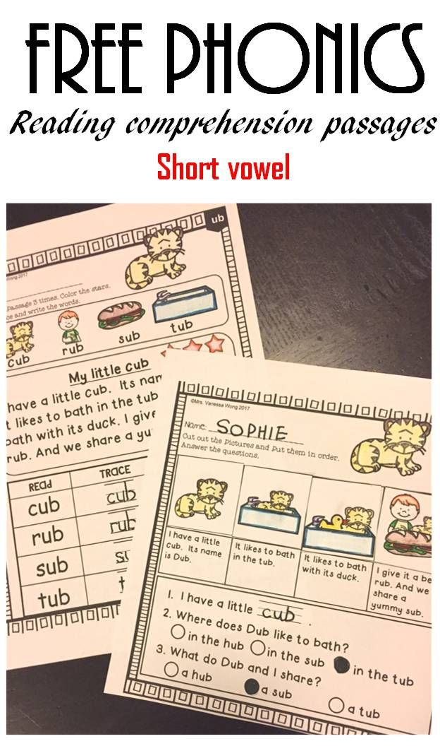 Free phonics activities and passages for vocabulary, fluency and reading comprehension, and story sequence. (Short vowel, kindergarten and first grade)