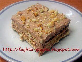 Παστάκια με μπισκότα και κρέμα πραλίνας - Τα φαγητά της γιαγιάς