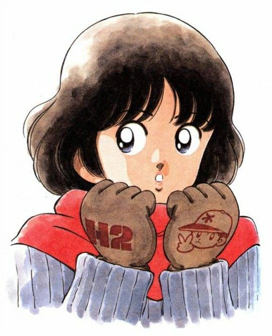 Haruka Koga - H2 By Adachi Mitsuru