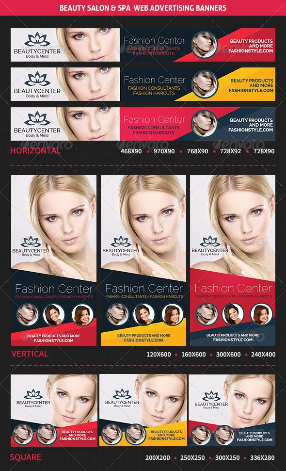 Beauty Center & Spa Web Advertising Banners Template PSD | Buy and Download: http://graphicriver.net/item/beauty-center-spa-web-advertising-banners/6613058?WT.ac=category_thumb&WT.z_author=GilleDeVille&ref=ksioks