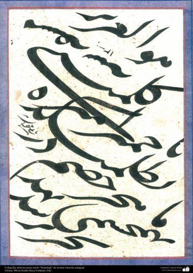 Caligrafía islámica persa estilo Nastaligh de artistas famosas antiguas. por Mirza Golam Reza Esfahani