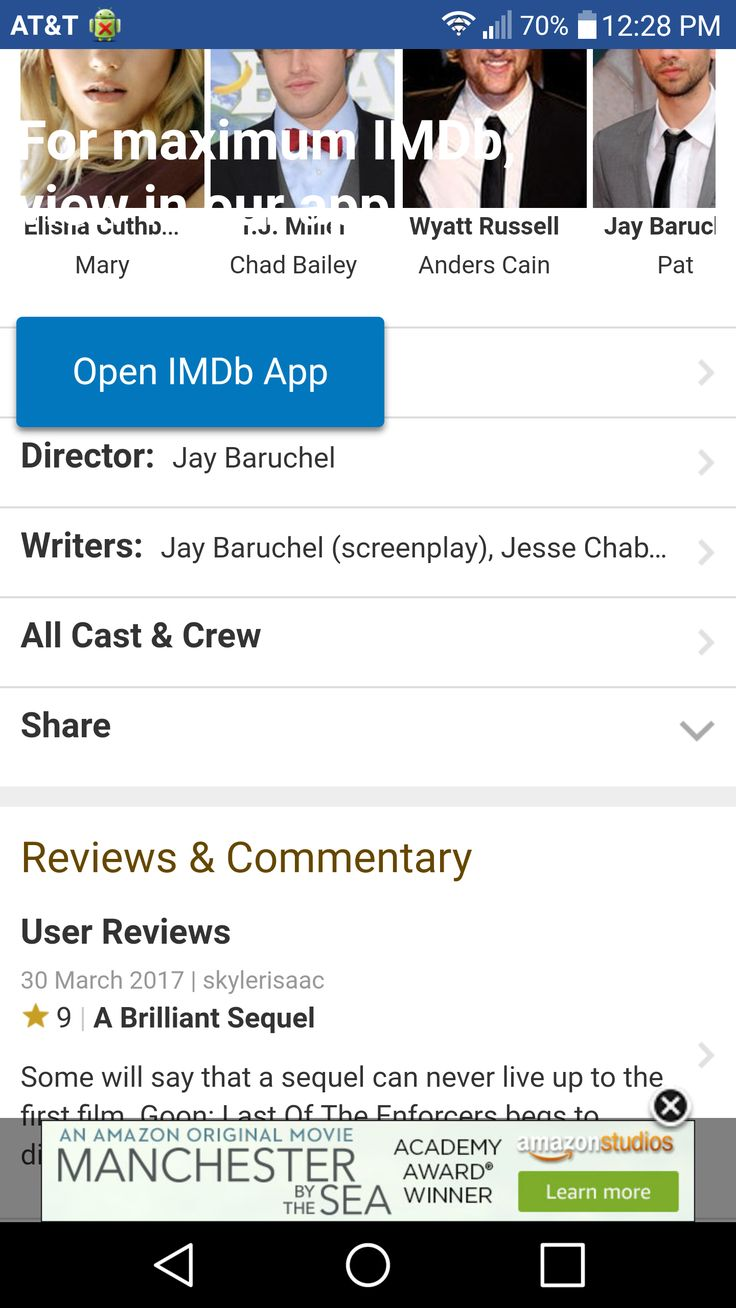This semi-transparent ad (with white text) on imdb won't let me use the page until I find the ad's technically invisible close button.