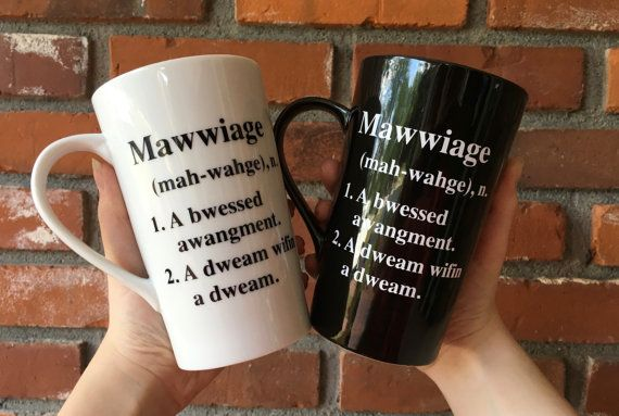 This Princess Bride Mawwiage mug is the perfect gift for that movie fan in your…