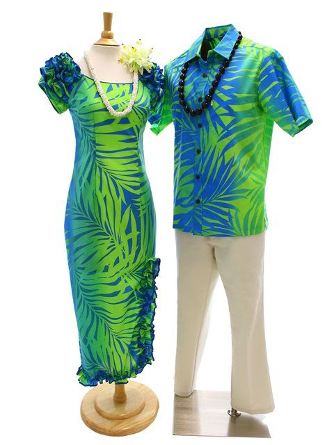 Island style party dress