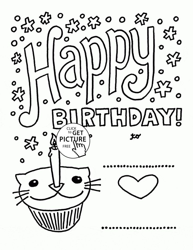 happy birthday card with cat cupcake coloring page for kids holiday coloring pages printables free