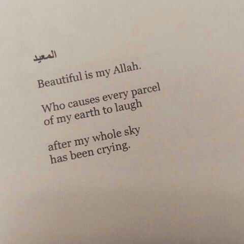 Subhan Allah عَزَّوَجَلَََّ