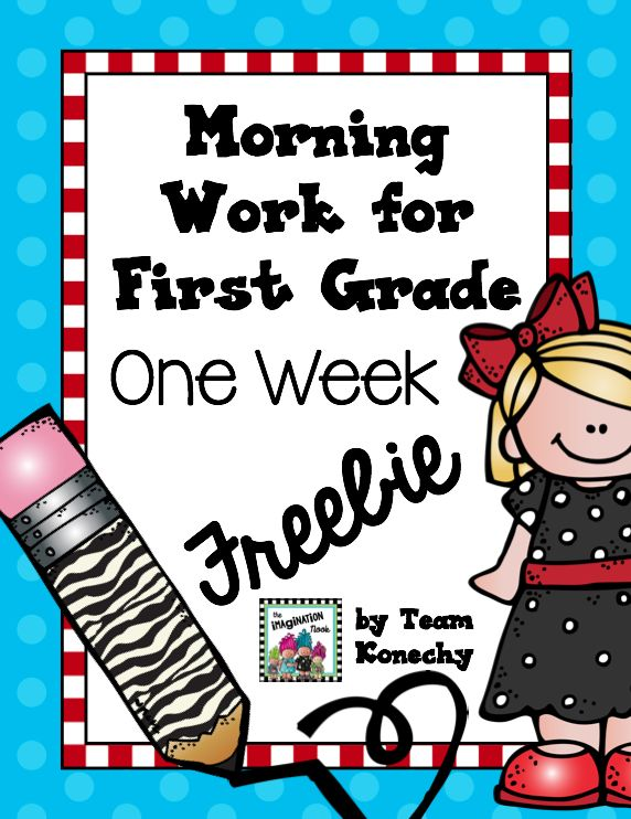 Morning work for first graders. Try it for a week to see if it works for your kids.