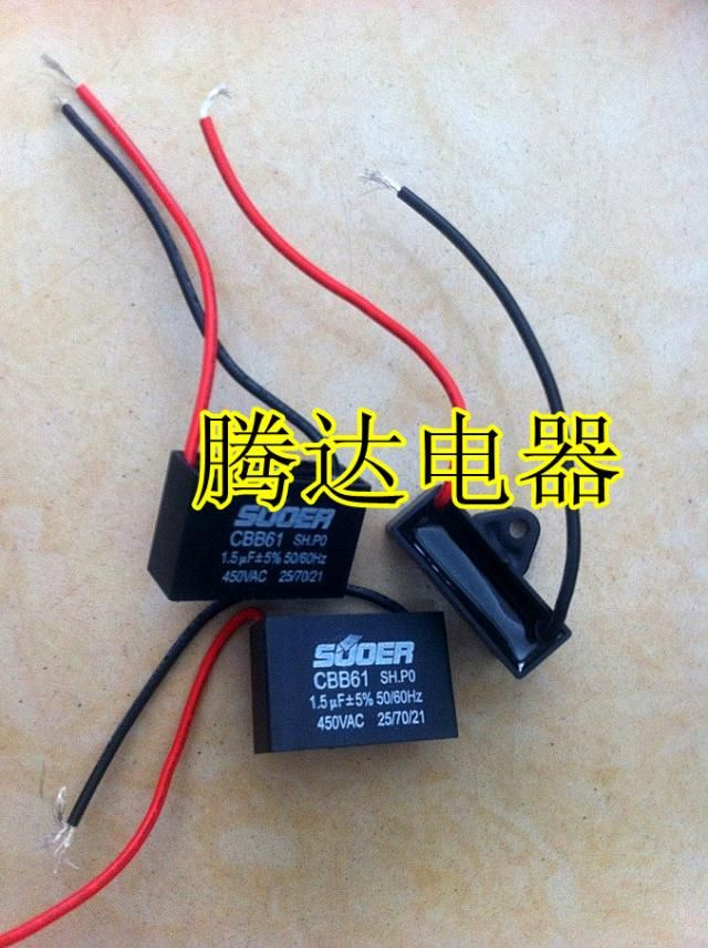 $31.39 (Buy here: https://alitems.com/g/1e8d114494ebda23ff8b16525dc3e8/?i=5&ulp=https%3A%2F%2Fwww.aliexpress.com%2Fitem%2FCbb61-450vac-1-2uf-fan-accessories-capacitor-ac-capacitor-Air-Conditioner-Parts%2F1422665249.html ) Cbb61 450vac 1.2uf fan accessories capacitor ac capacitor  Air Conditioner Parts for just $31.39