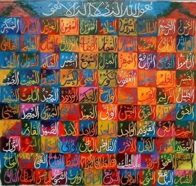 Asmaa-ul Husna (99 beautiful names of Allah)