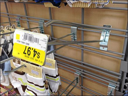 In-Aisle Distress Signal for Retail