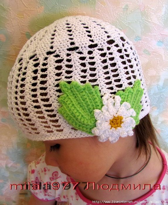 Delicate Child Hat with Daisies free crochet graph pattern
