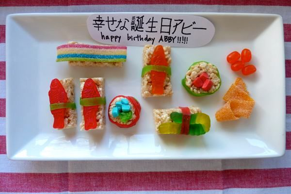 sushi/Japanese theme birthday party (candy sushi, games, activities)