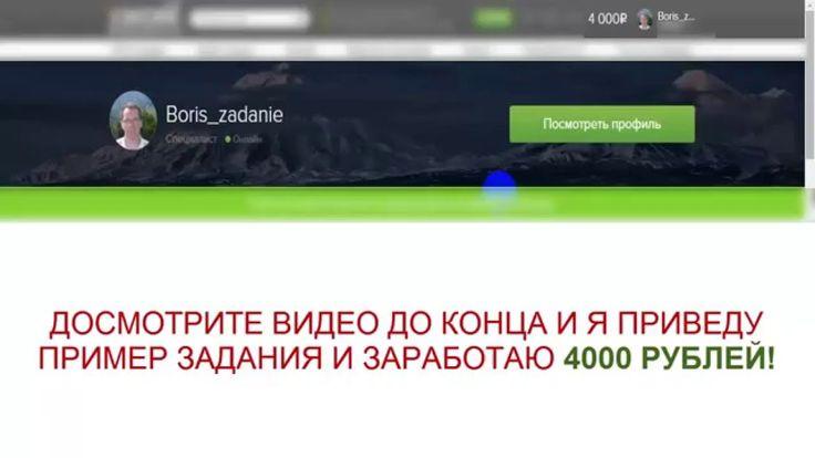 Онлайн система  'Простая Математика' - 100% результат!